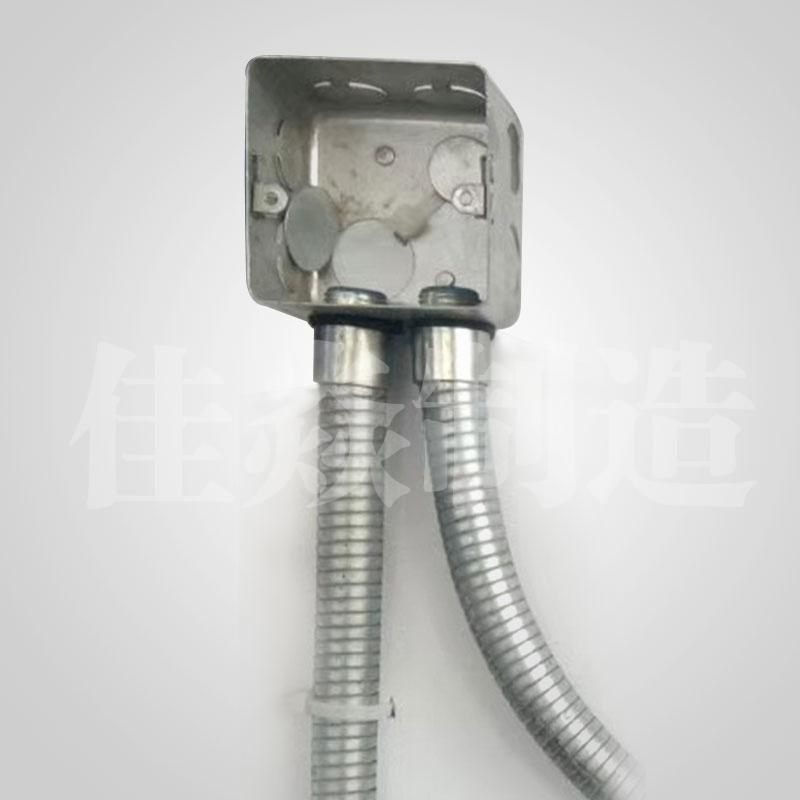 金属可挠管