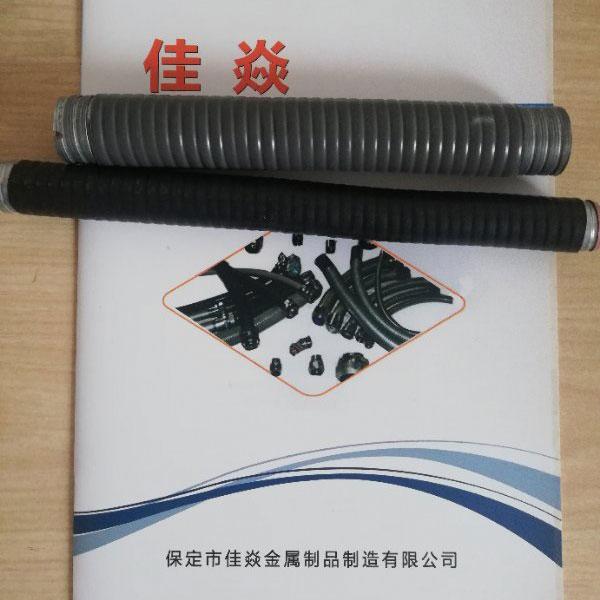防水型可弯曲金属导管