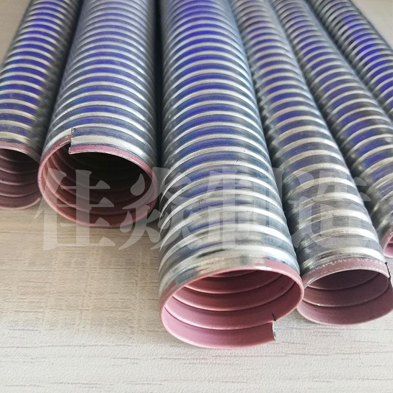 可挠金属管